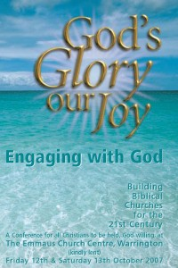 GGOJ 2007: Engaging with God